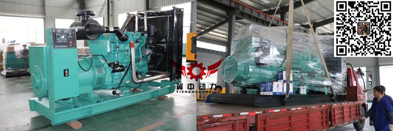 贵港酒店采购一台400千瓦康明斯柴油发电机组
