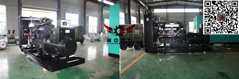防城港造船厂采购一台800KW上柴柴油发电机组