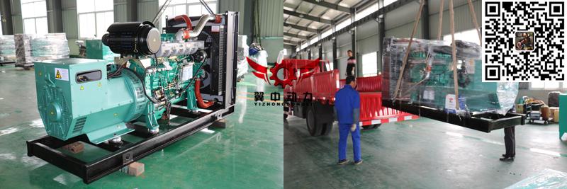 钦州一工厂采购200千瓦玉柴柴油发电机组