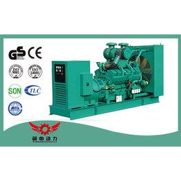北京柴油发电机组公司