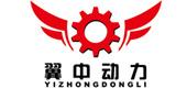 上海发电机组厂家