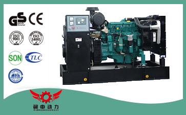 帕金斯15千瓦柴油发电机组