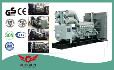 三菱柴油发电机组450kw